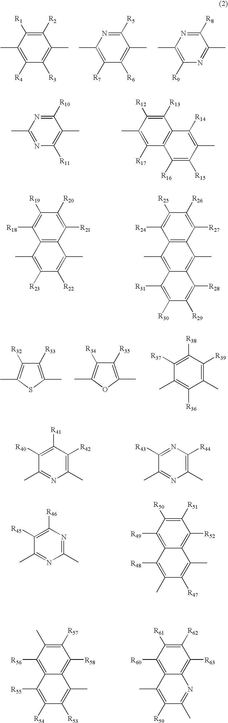 Figure US07362515-20080422-C00001