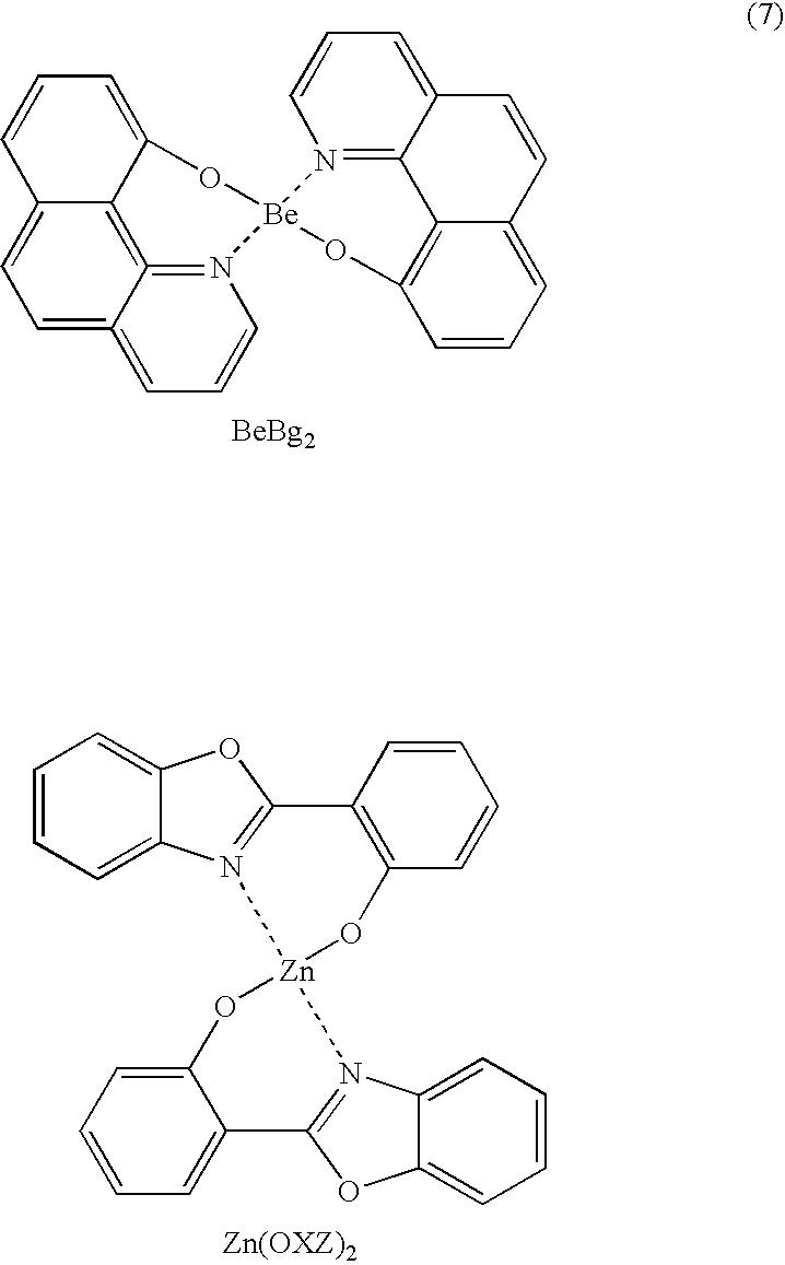Figure US07362515-20080422-C00006