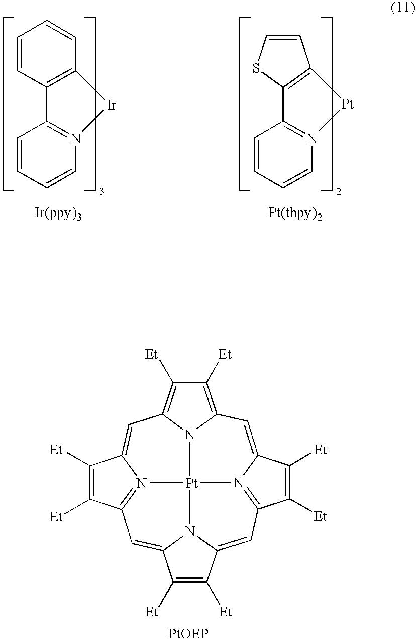 Figure US07362515-20080422-C00009