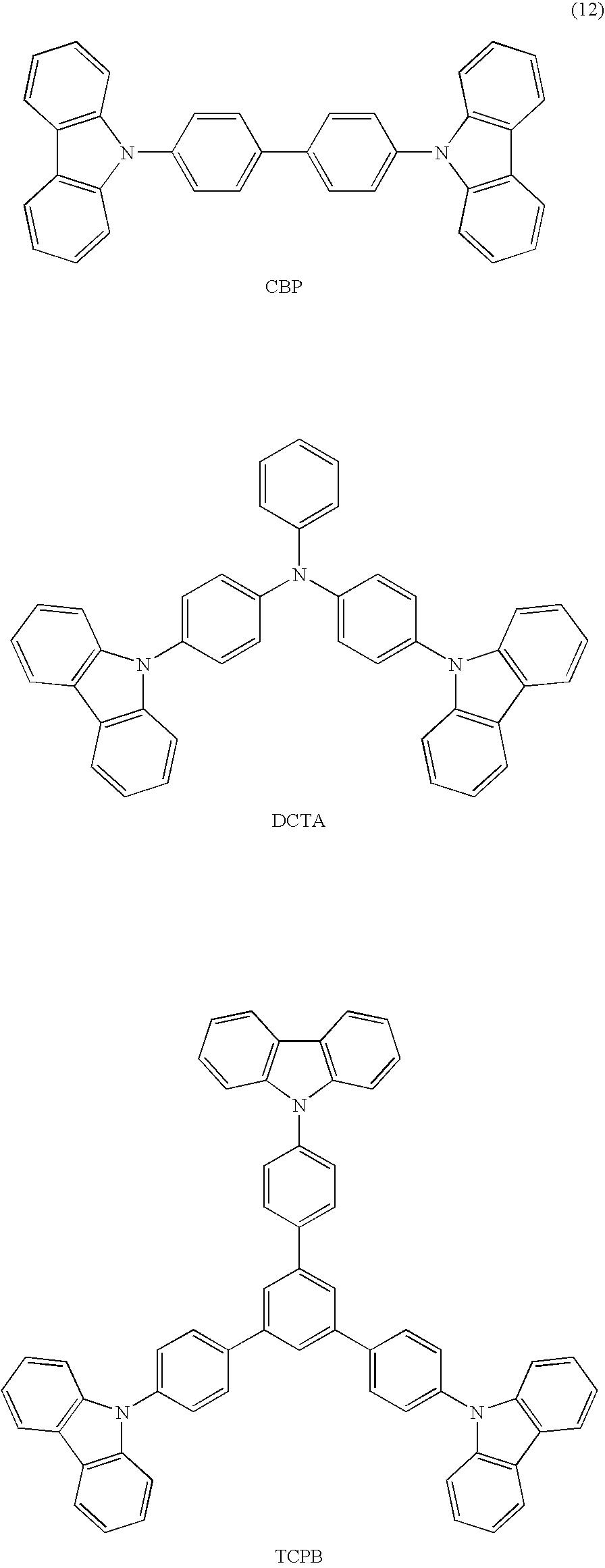 Figure US07362515-20080422-C00010