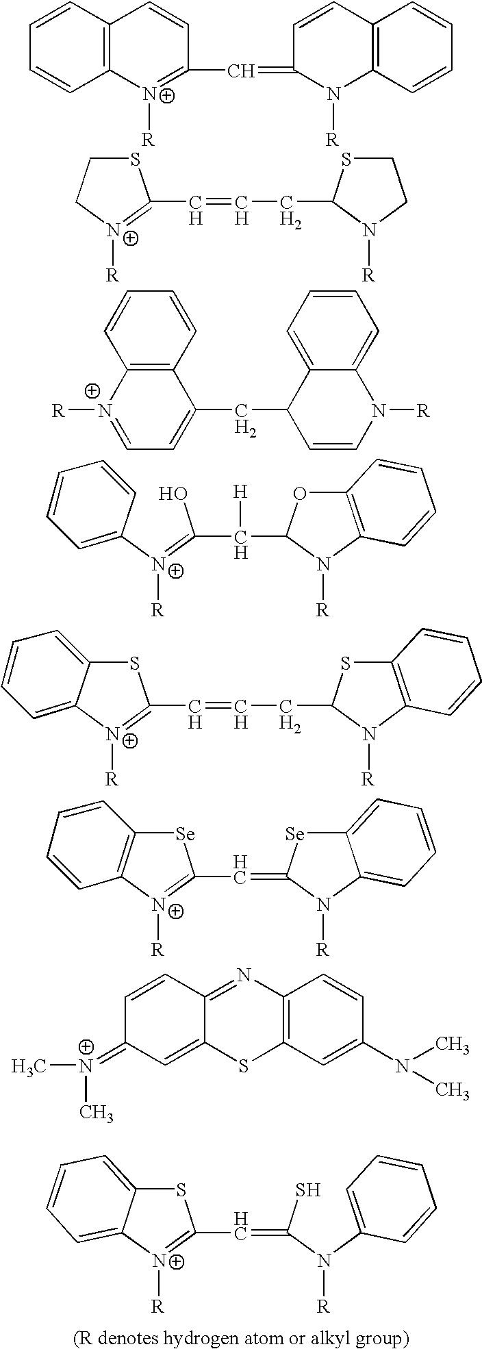 Figure US07372076-20080513-C00005