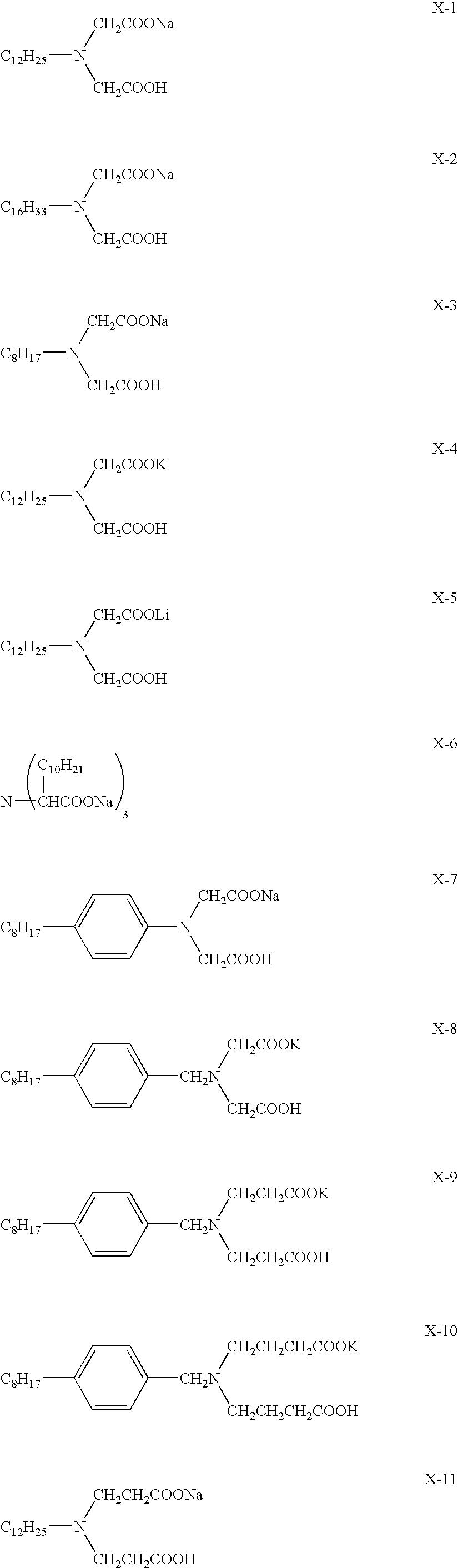 Figure US07399349-20080715-C00003