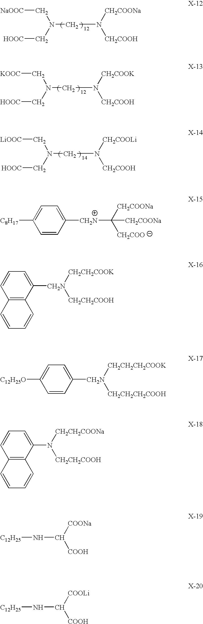 Figure US07399349-20080715-C00004