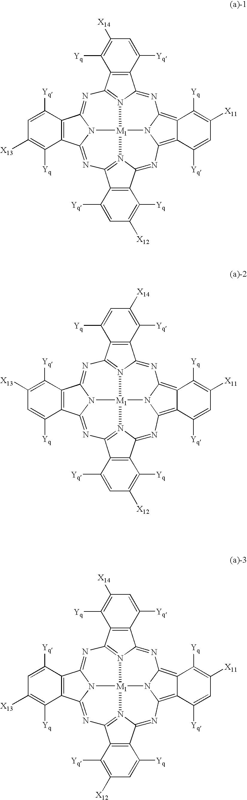 Figure US07399349-20080715-C00241