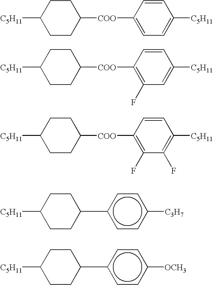 Figure US07416818-20080826-C00001