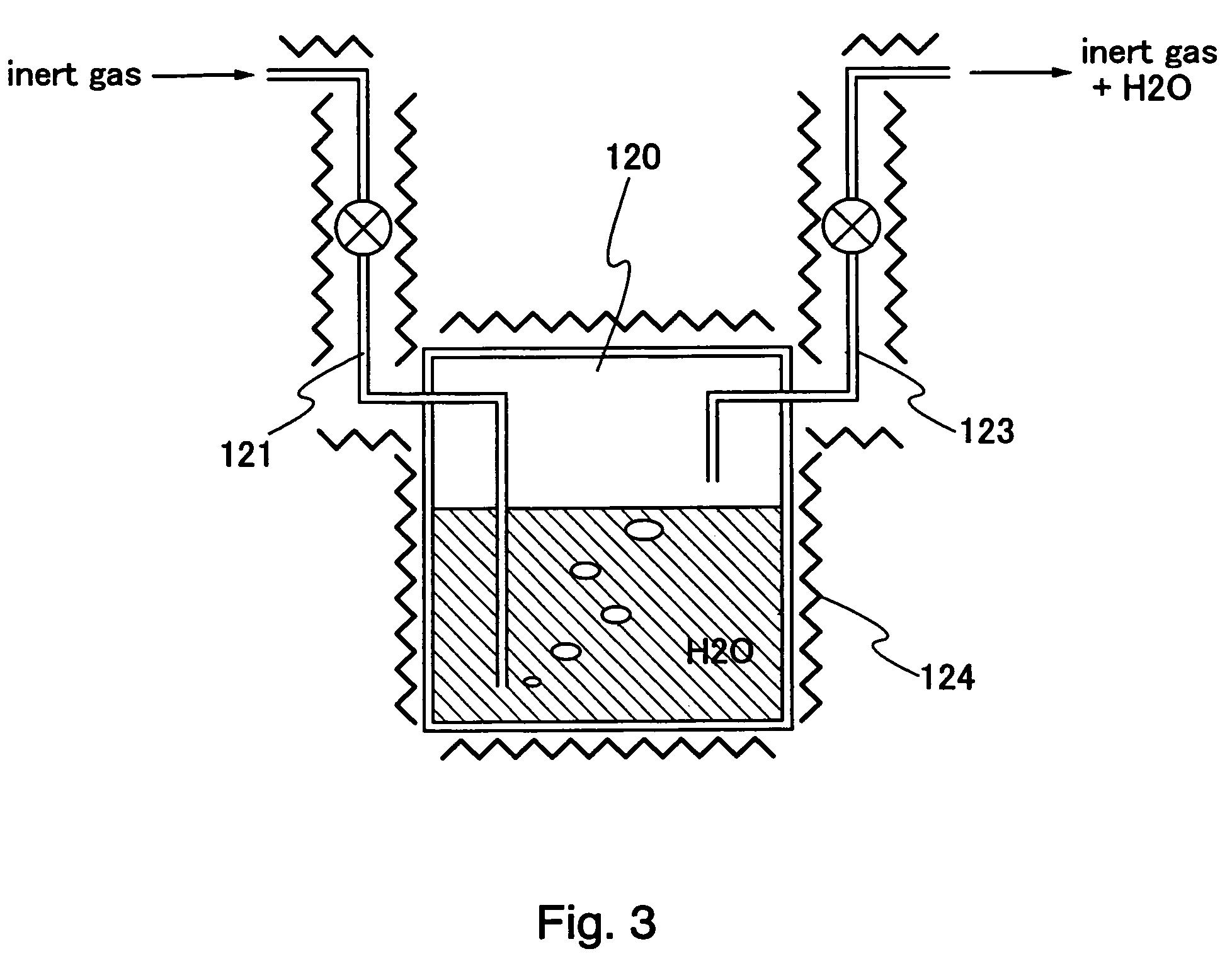 patent us7417241