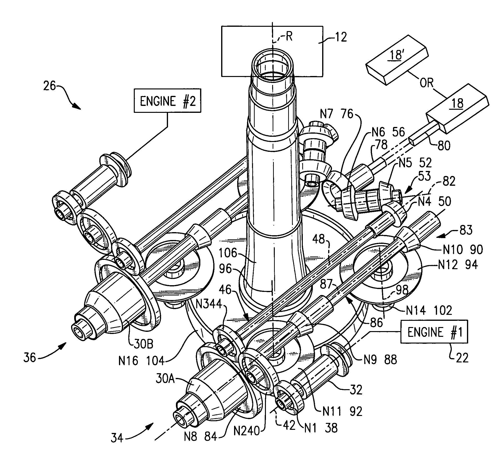 patent us7434764 variable speed gearbox with an independently variable speed rotor
