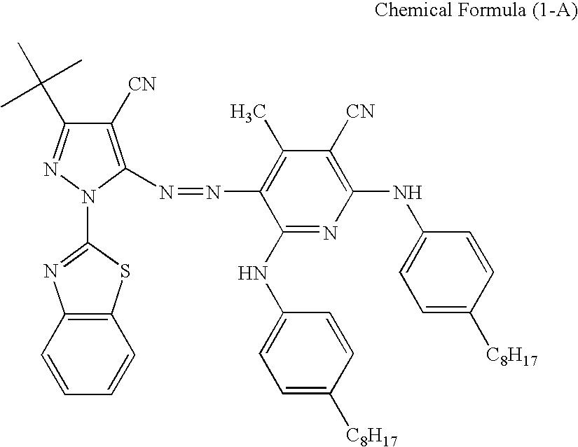 Figure US07438751-20081021-C00002