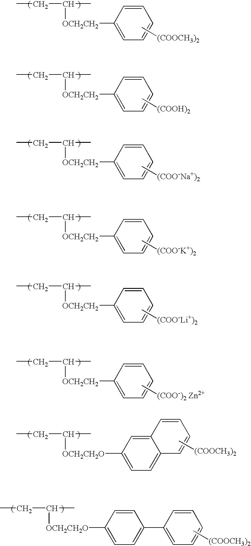 Figure US07442753-20081028-C00011