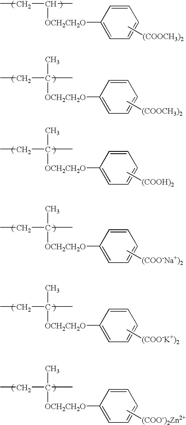 Figure US07442753-20081028-C00012