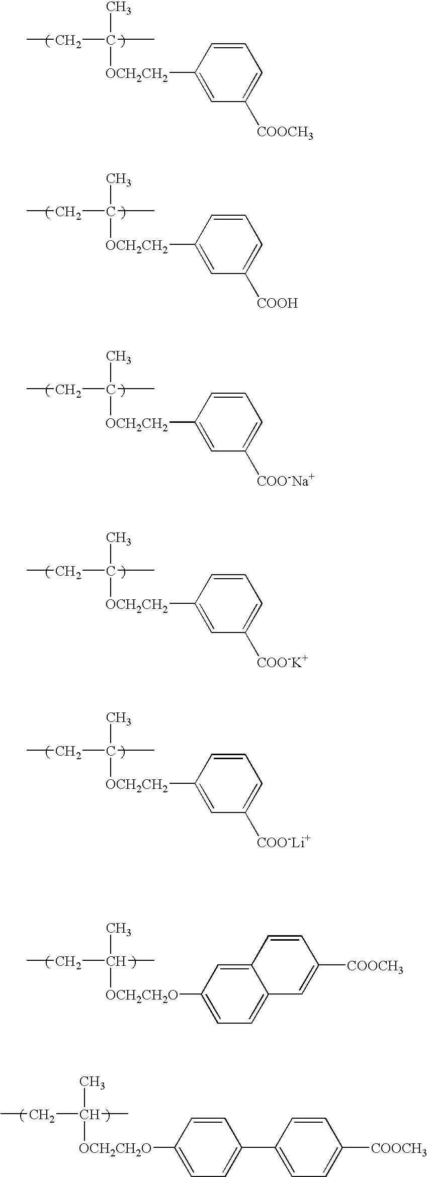 Figure US07442753-20081028-C00021