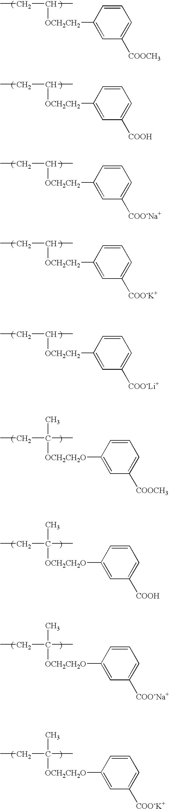 Figure US07442753-20081028-C00022