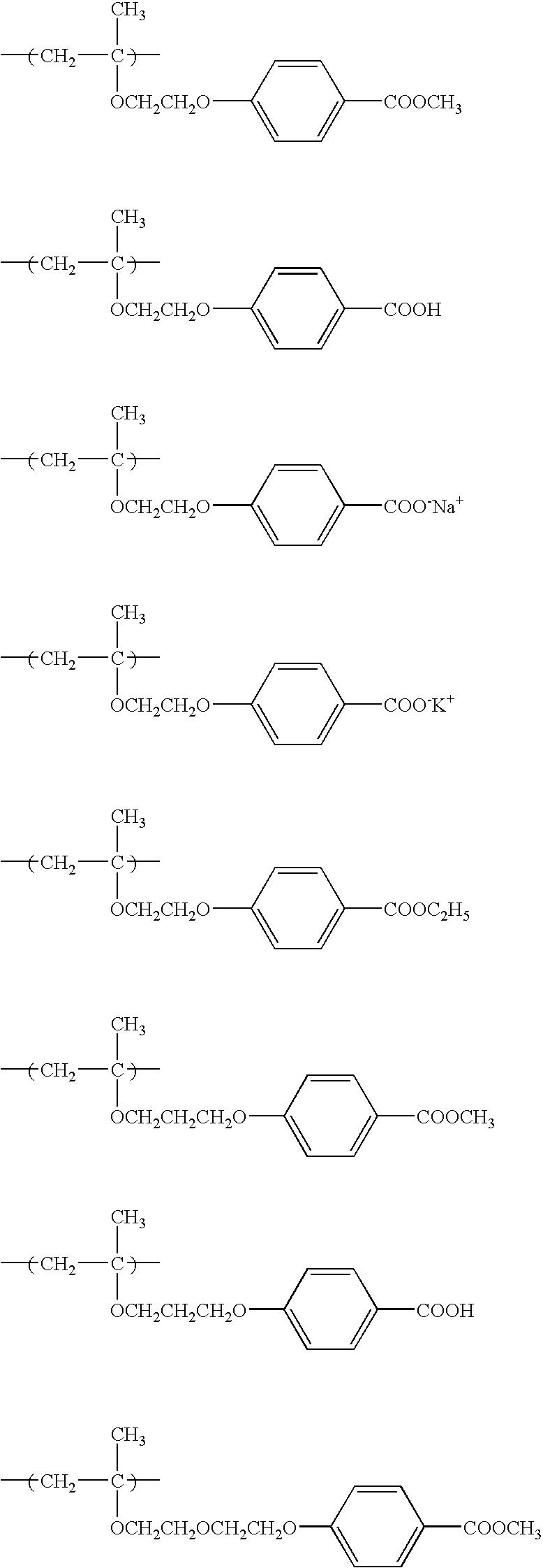 Figure US07442753-20081028-C00024