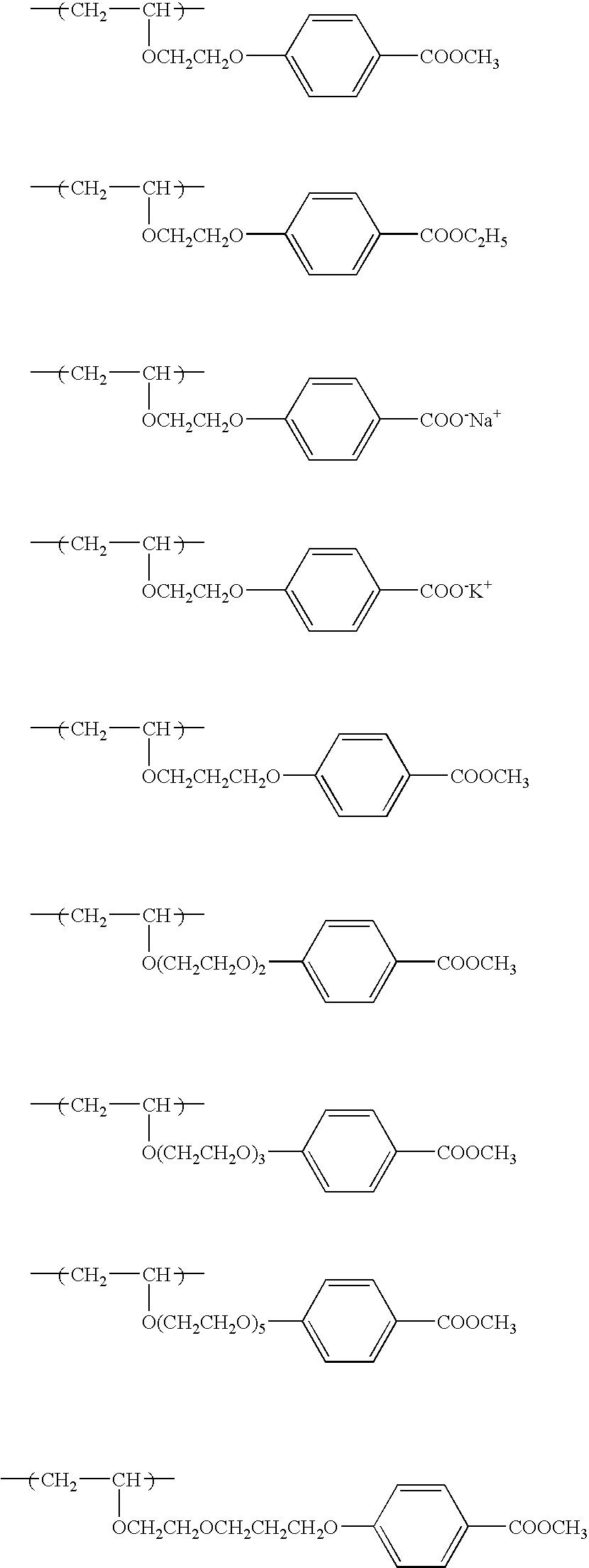 Figure US07442753-20081028-C00025