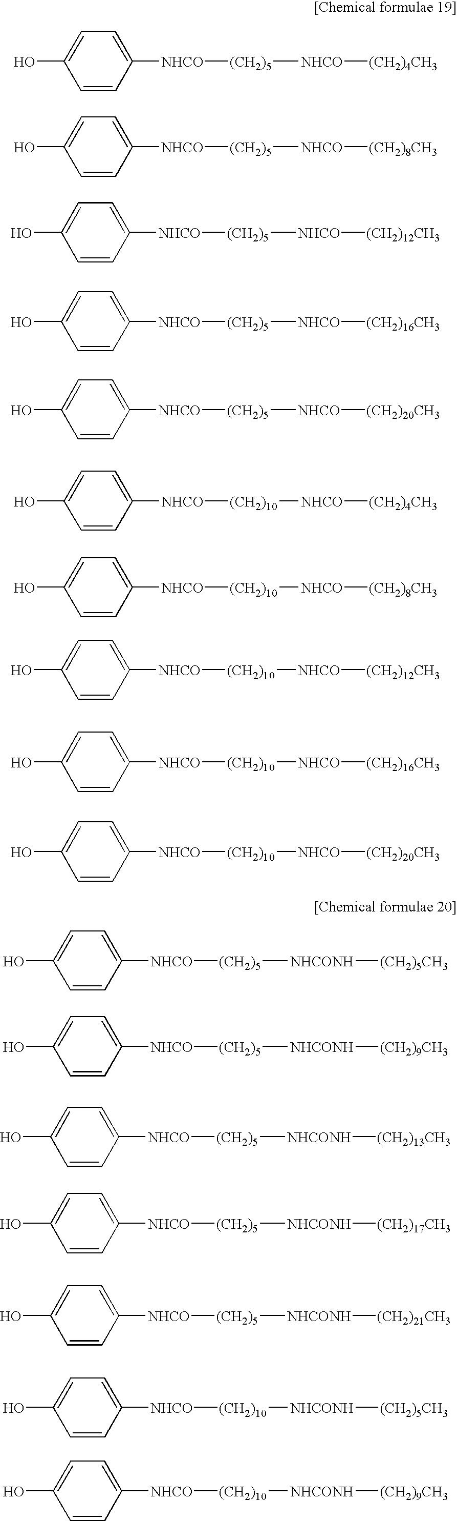 Figure US07452847-20081118-C00015