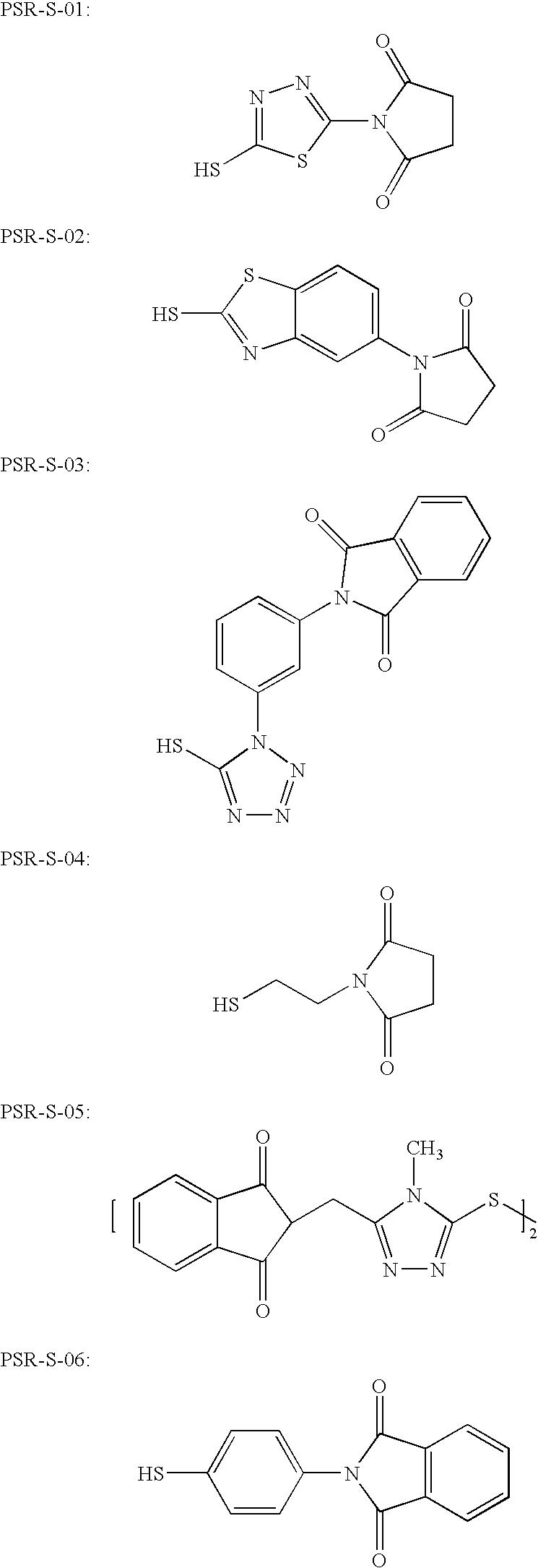 Figure US07455949-20081125-C00026