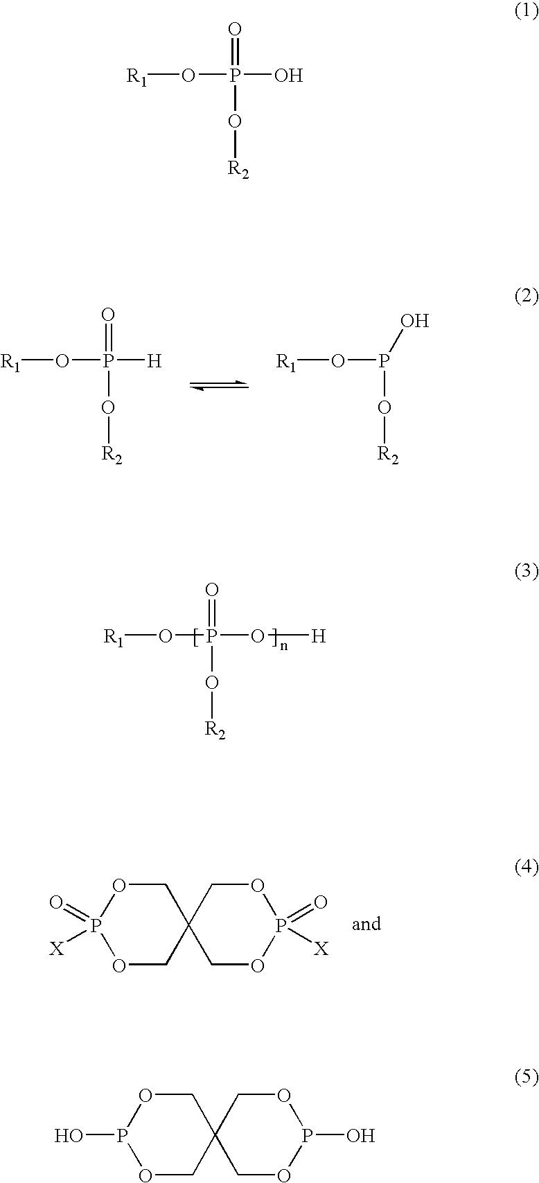 Figure US07468409-20081223-C00034
