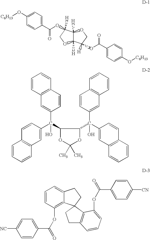 Figure US07470376-20081230-C00050