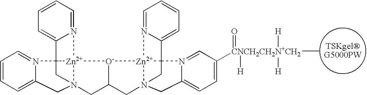 Figure US07473781-20090106-C00005