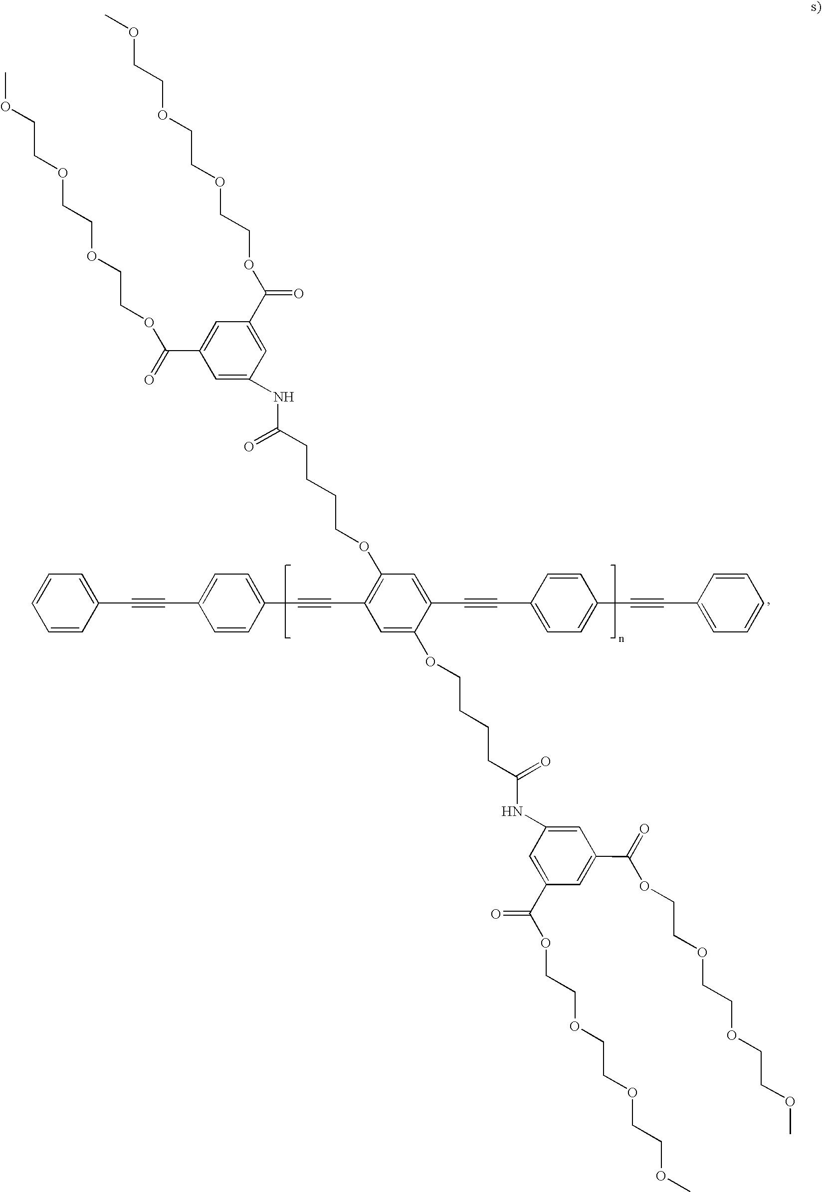 Figure US07479516-20090120-C00009