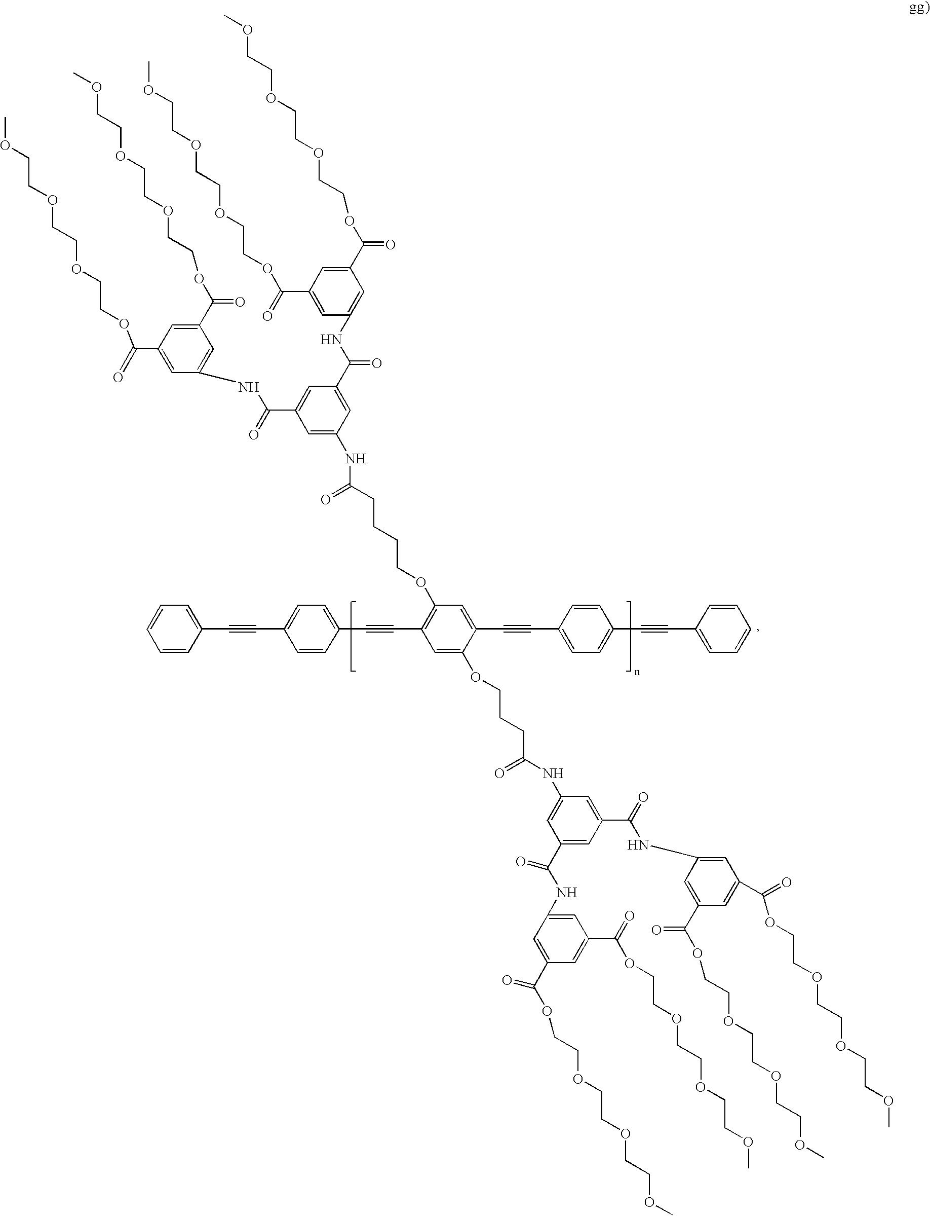 Figure US07479516-20090120-C00022