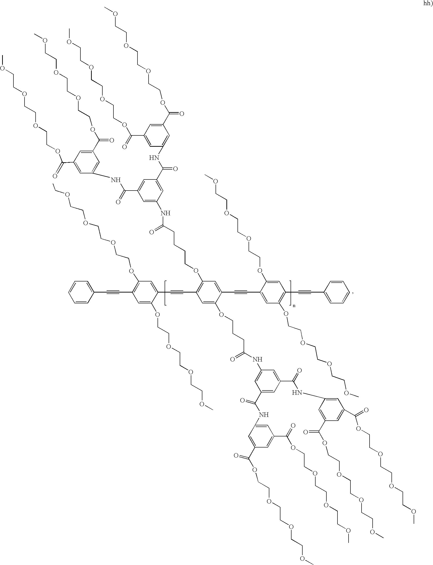 Figure US07479516-20090120-C00023