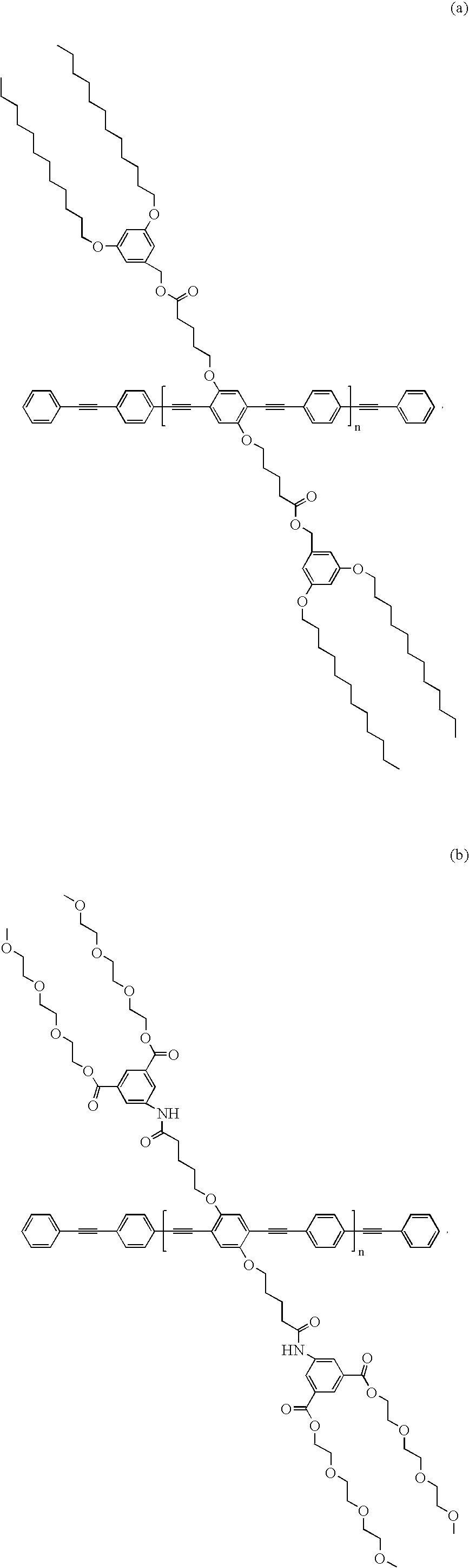 Figure US07479516-20090120-C00031