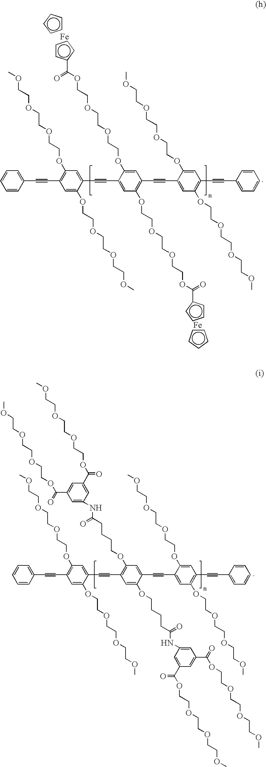 Figure US07479516-20090120-C00035
