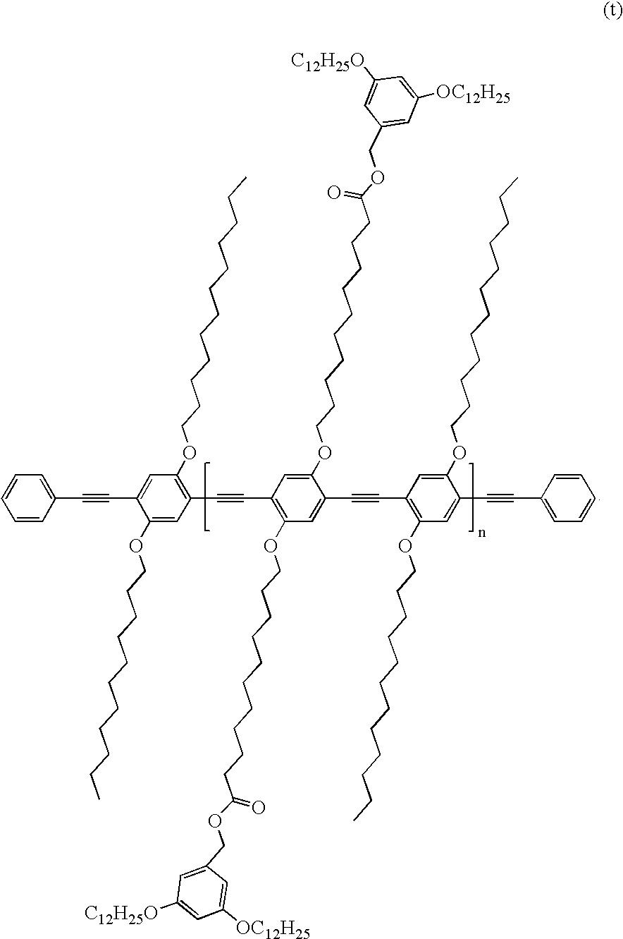 Figure US07479516-20090120-C00041