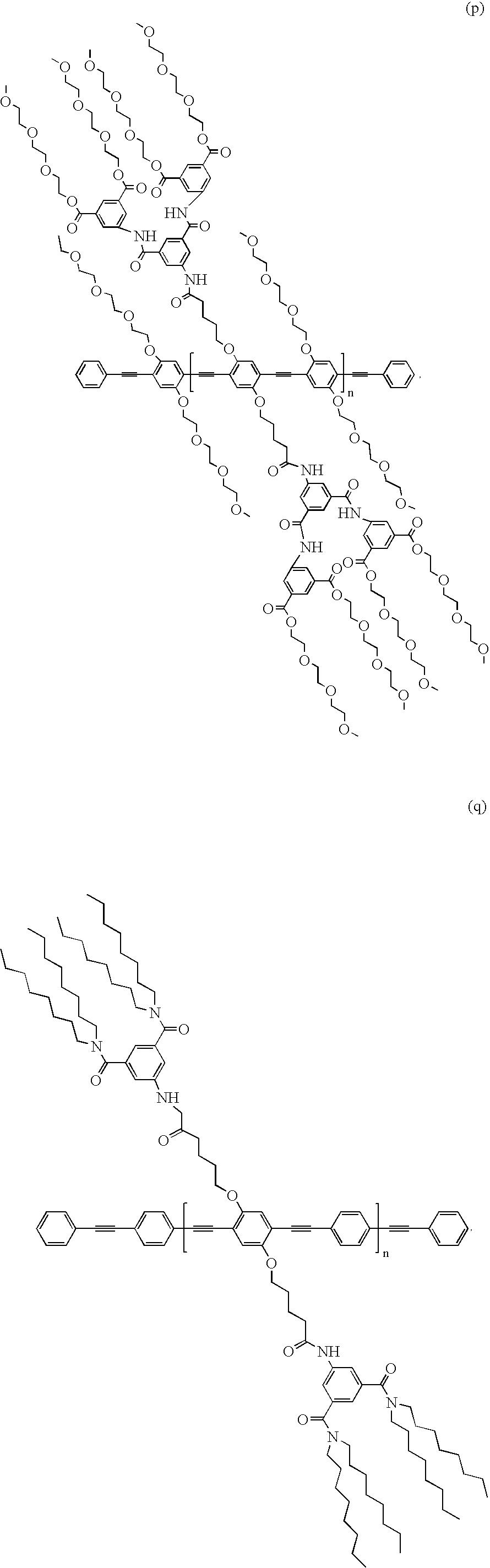 Figure US07479516-20090120-C00050