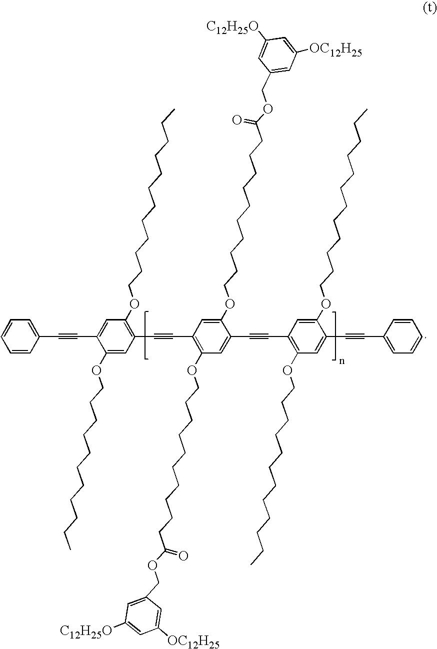 Figure US07479516-20090120-C00085