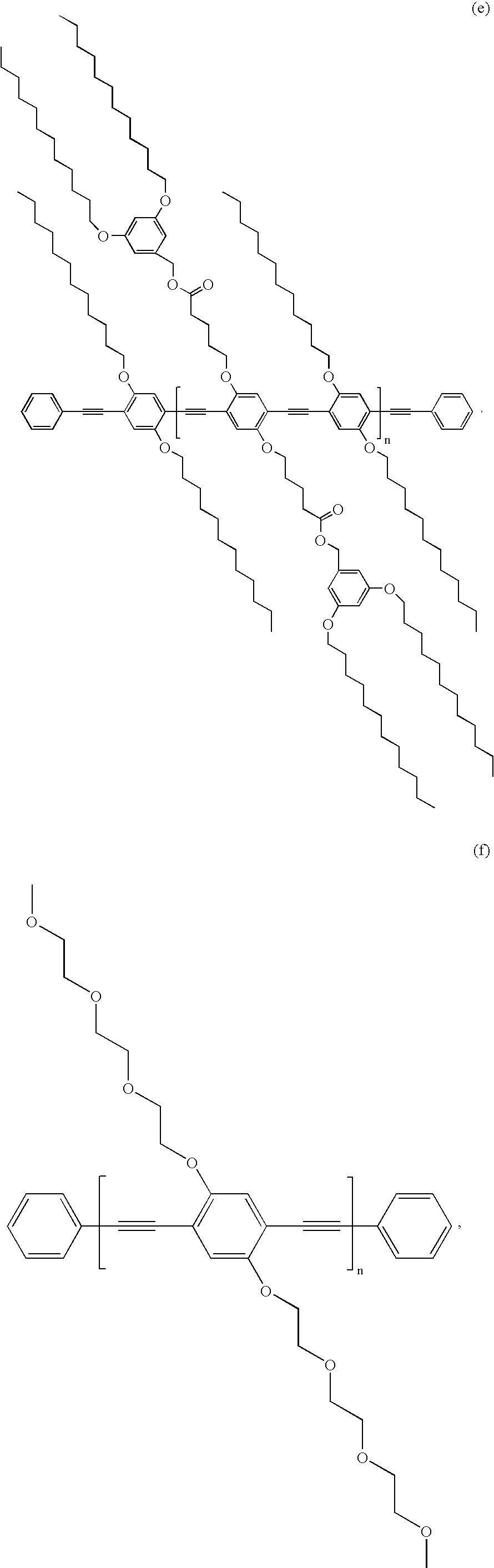 Figure US07479516-20090120-C00099