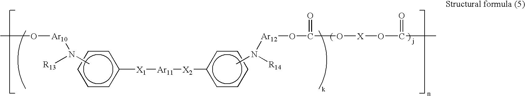Figure US07482104-20090127-C00007