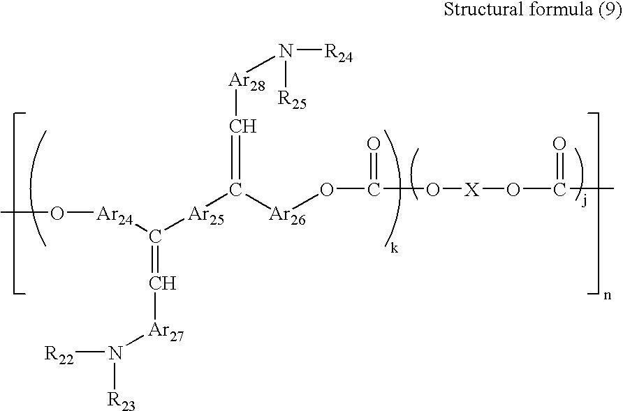 Figure US07482104-20090127-C00011