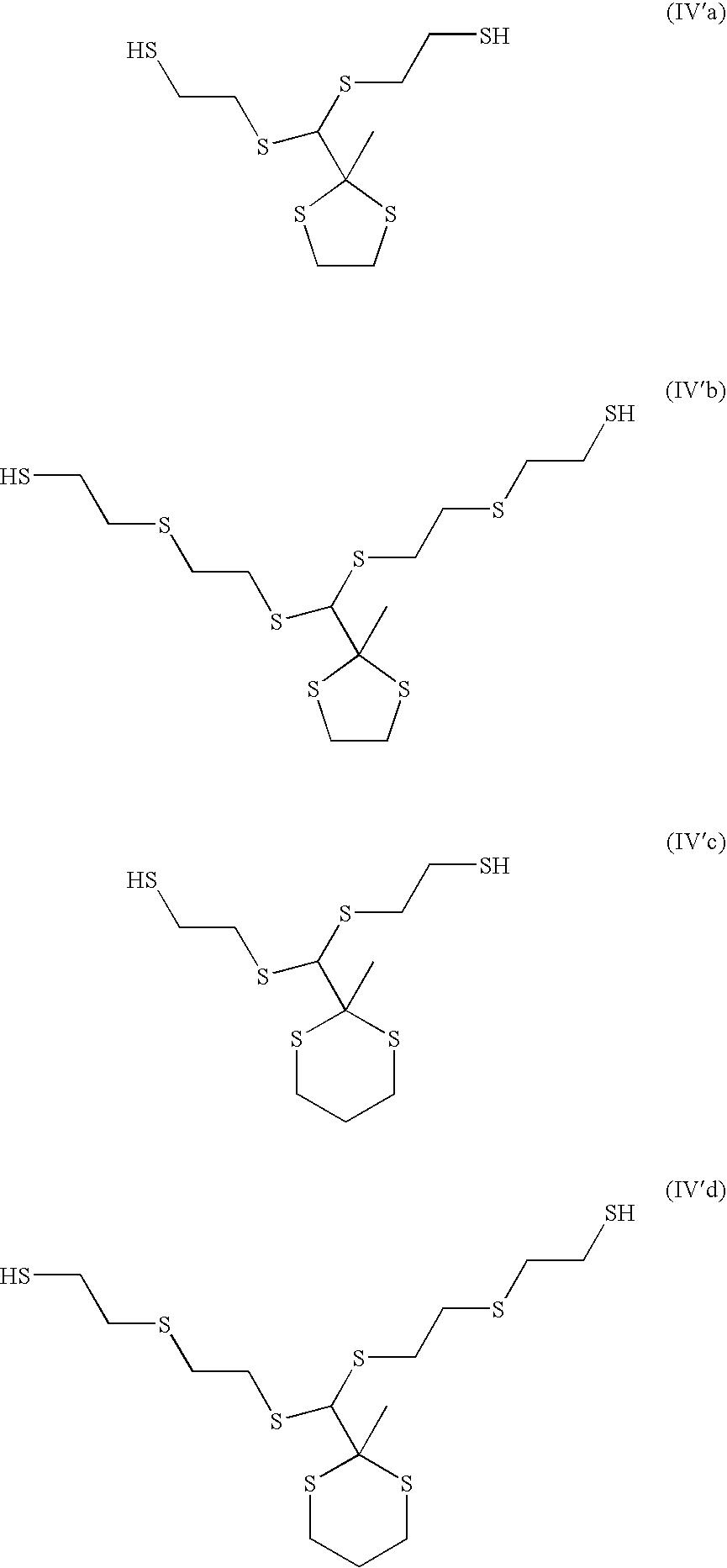 Figure US07491790-20090217-C00001