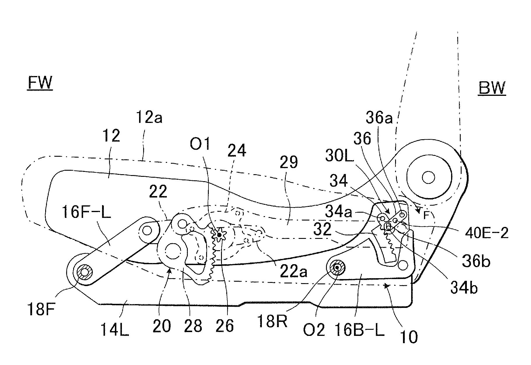 Patent Us7517020 Seat Height Adjustment Mechanism