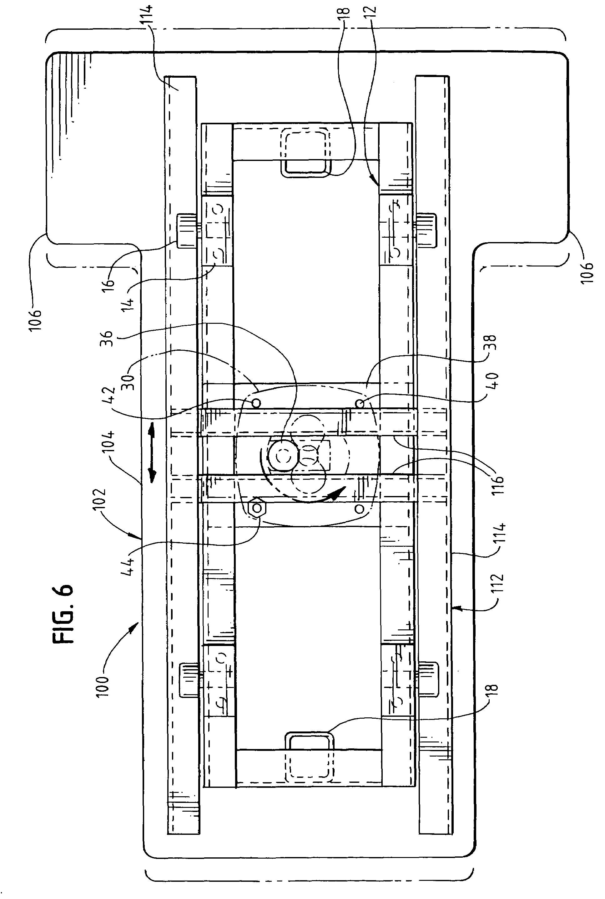 Patent US table Google Patentsuche