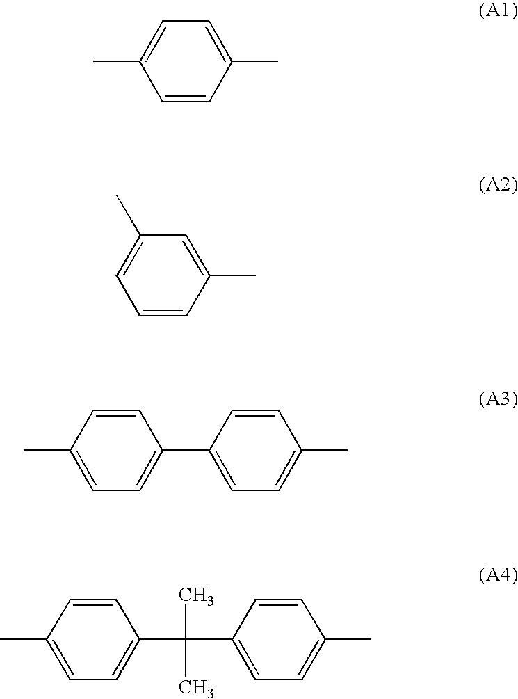 Figure US07524894-20090428-C00003