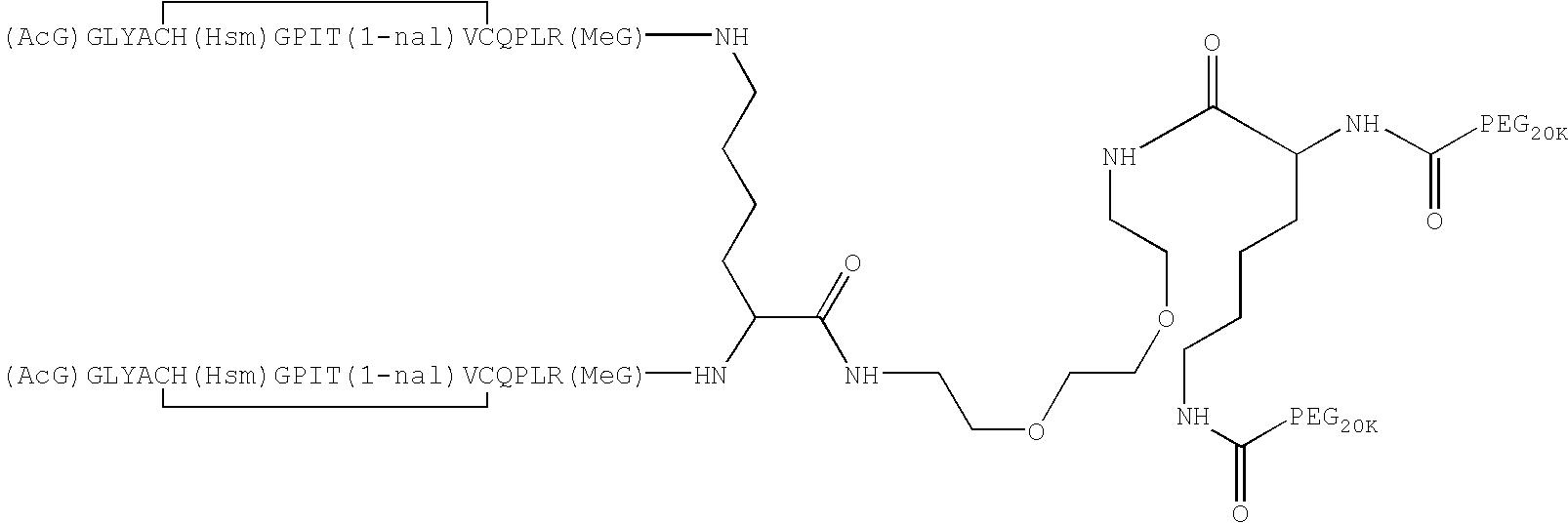 Figure US07528104-20090505-C00042