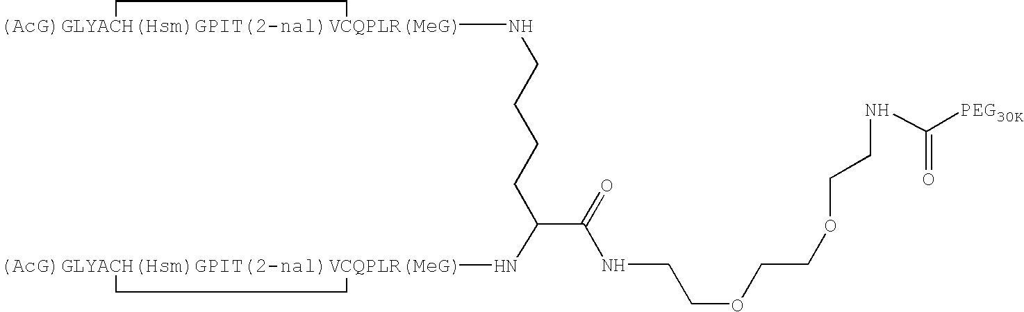Figure US07528104-20090505-C00045
