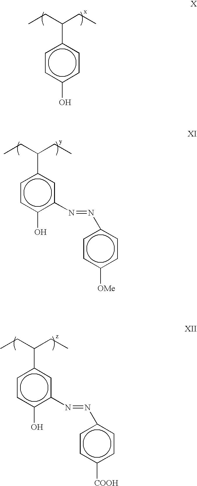 Figure US07534555-20090519-C00010