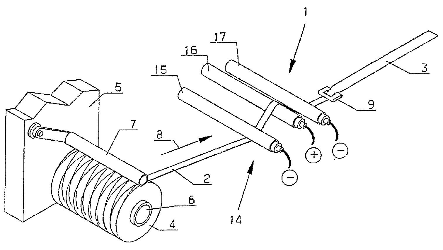 patent us7536761