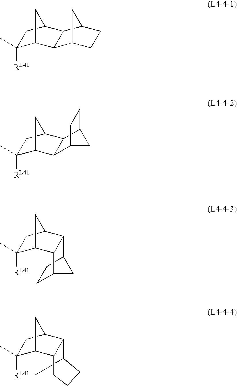 Figure US07537880-20090526-C00009