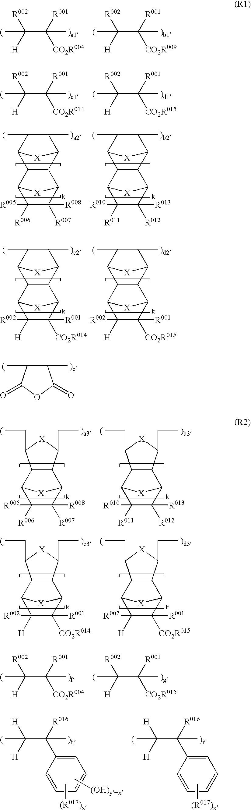 Figure US07537880-20090526-C00023