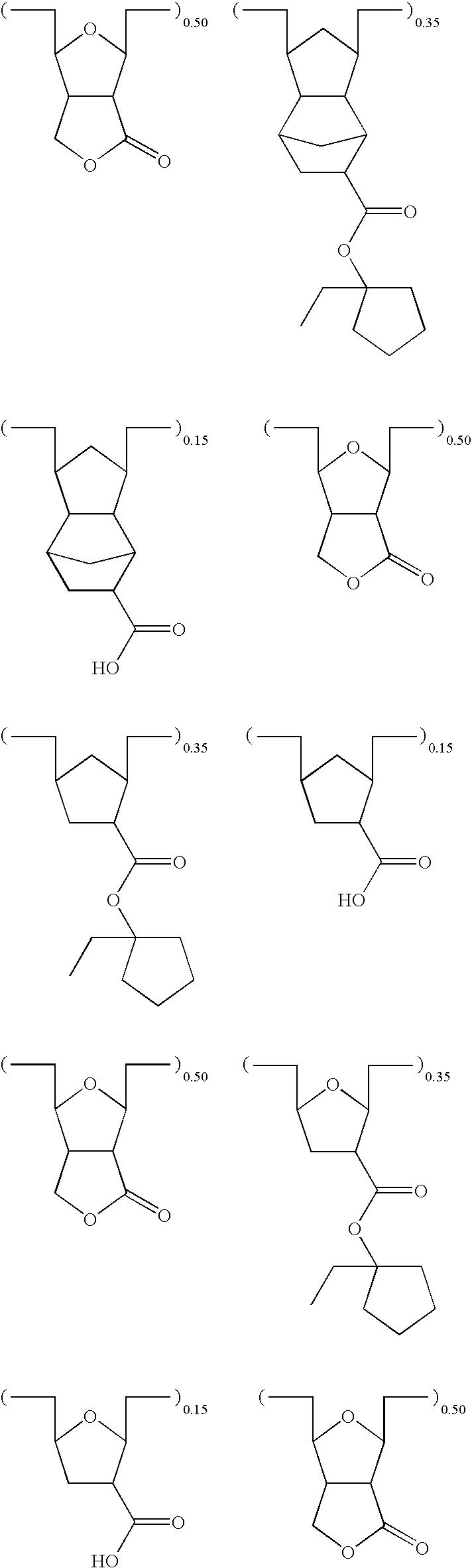 Figure US07537880-20090526-C00057