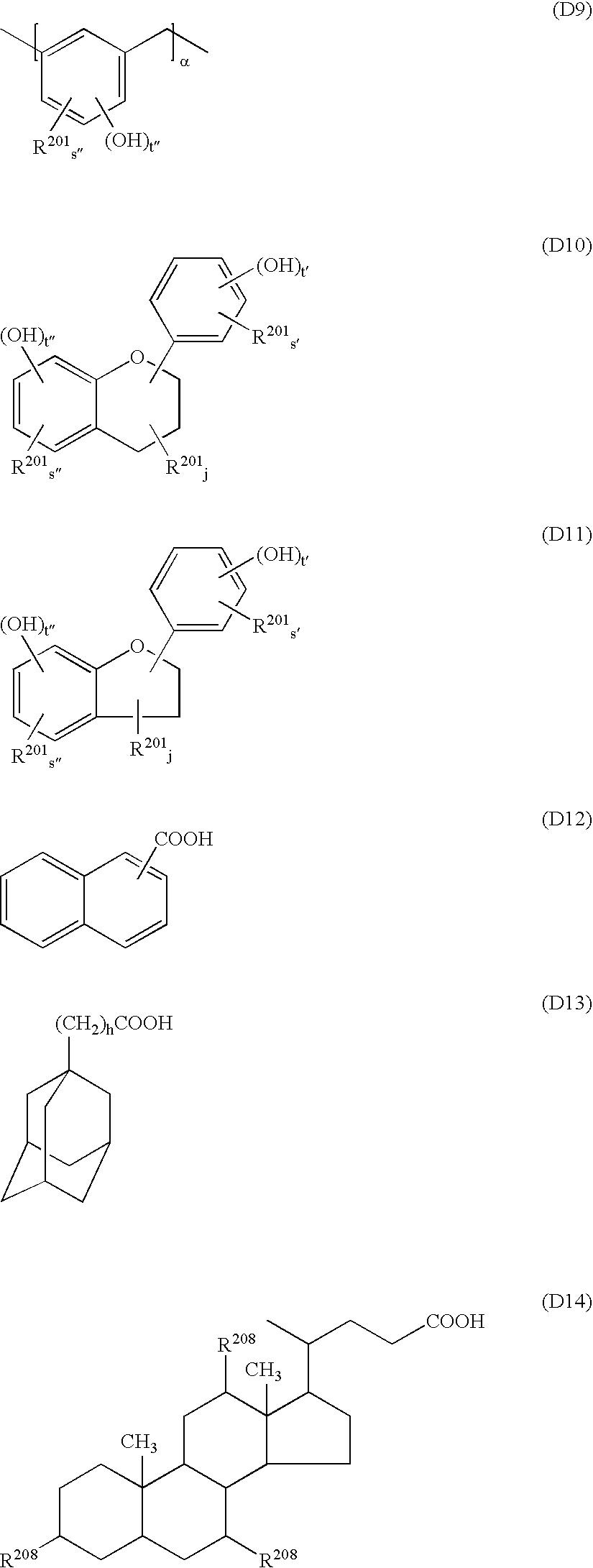 Figure US07537880-20090526-C00068