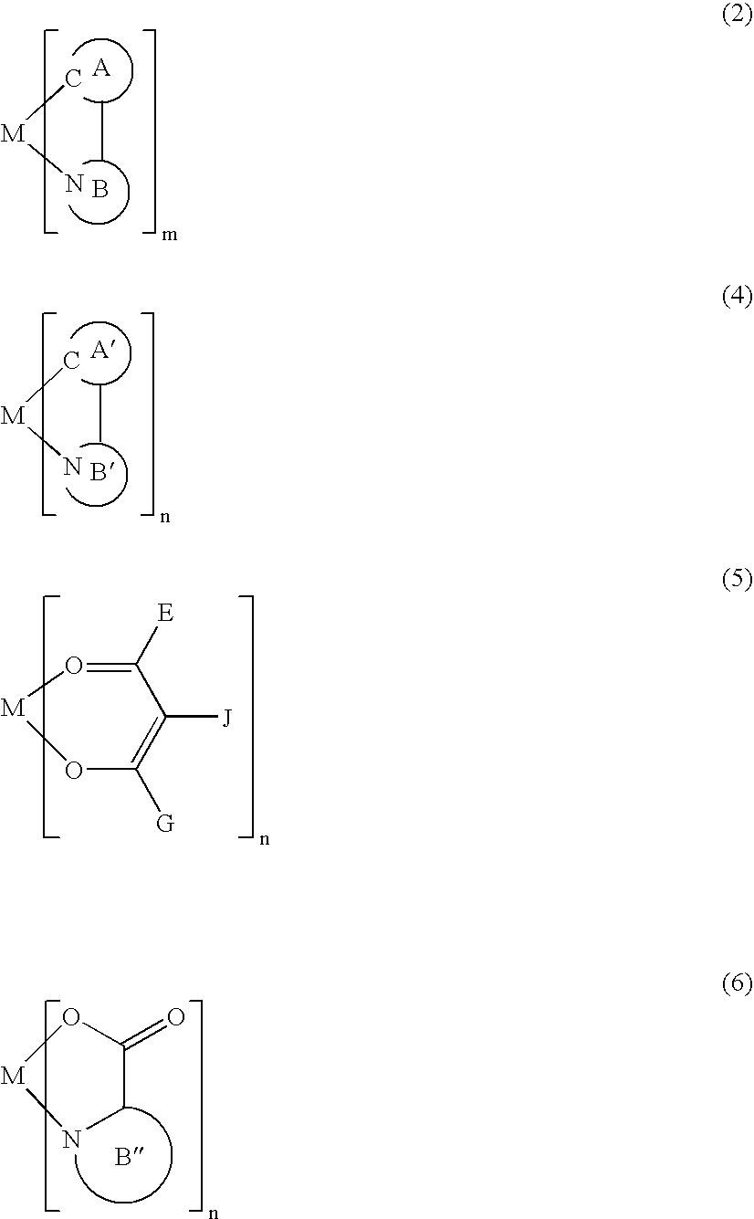 Figure US07544426-20090609-C00001