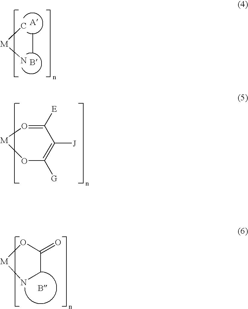 Figure US07544426-20090609-C00004