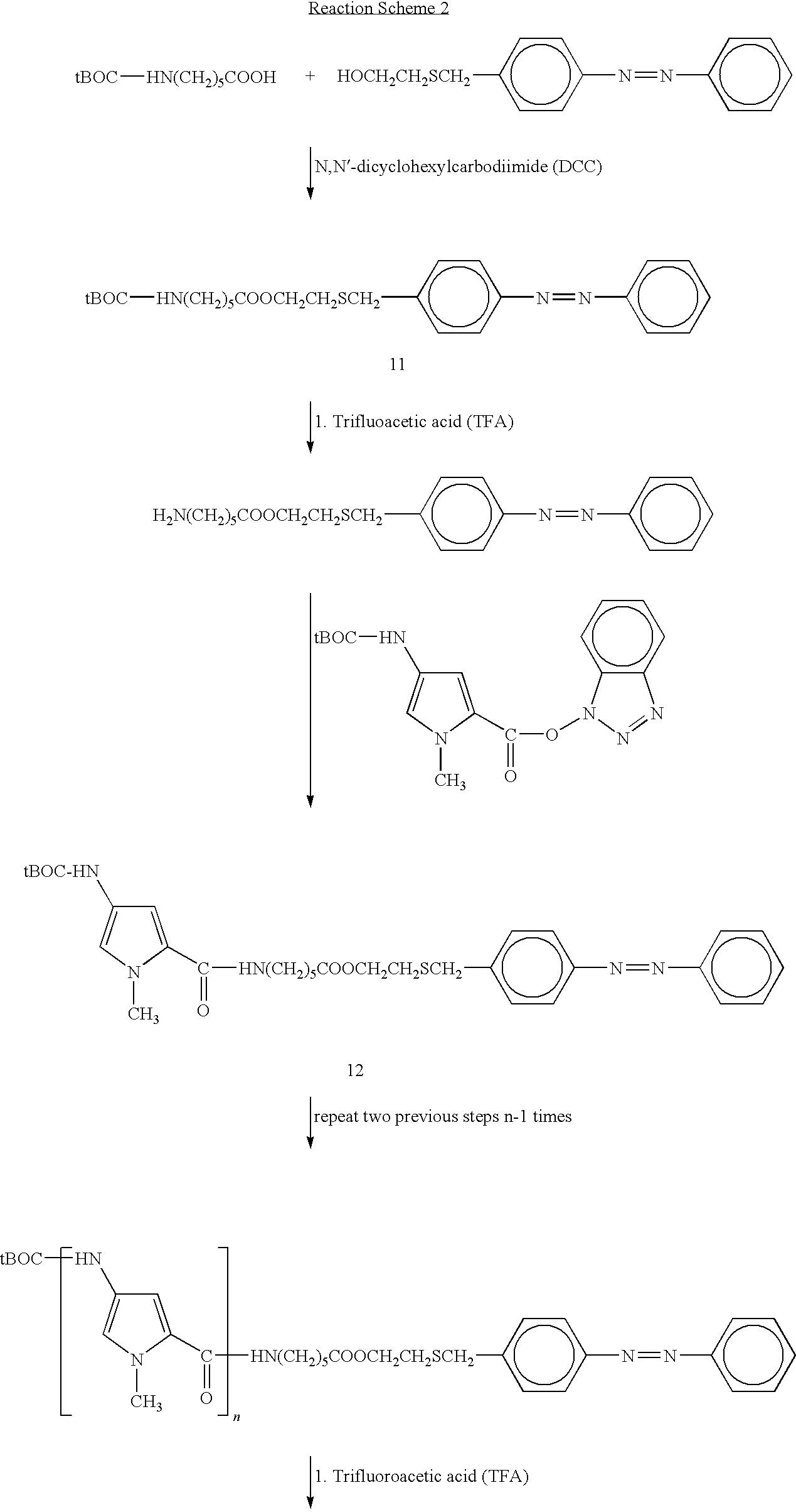 Figure US07556923-20090707-C00015
