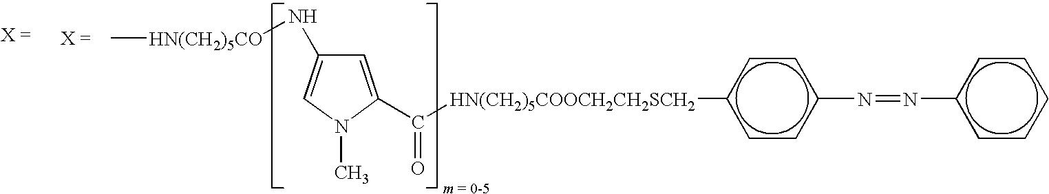 Figure US07556923-20090707-C00022